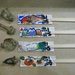 31155327 - 大将が一袋ずつ手書きで書いた箸袋