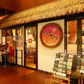 タイ国商務省が認めたタイセレクトレストラン