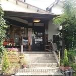 31160771 - 喫茶店と独立系ファミレスといった趣