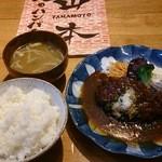 31161071 - ハンバーグ(1200円)