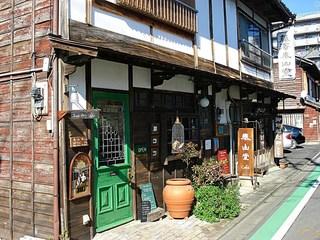 泰山堂カフェ - 雰囲気のあるお店ですw
