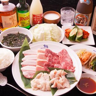 【新年会に】飲み放題付宴会コース4500円〜
