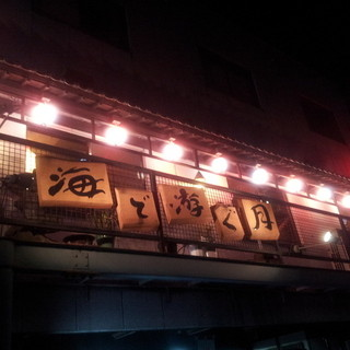 西鉄久留米駅より徒歩5分!