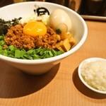 麺や マルショウ - 台湾まぜそば & 味玉トッピング