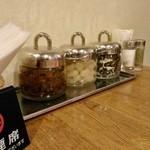 欧風カレー ボンディ - 卓上調味料