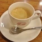 欧風カレー ボンディ - 無事にコーヒーも頂けた…