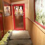 中国料理 シルクロード - 長細い通路の入口