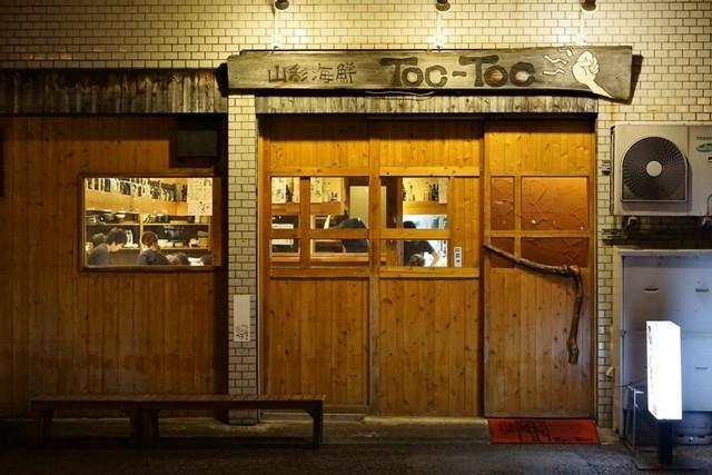 トクトク 港店