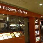 品川キッチン - 品川プリンスホテル アネックスタワー2階