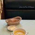 フランス料理 ビストロ・ド・リヨン - パン かぼちゃのポタージュ