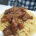 麥文記麵家 - 牛腩撈麵