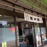 31174845 - 2014/09/23  外観