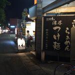 つけ麺屋 ちっちょ - 外観3
