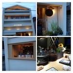 KOTOBUKI - 1階にカウンター席、2階には20人程度収容できるテーブル席があります。