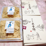 大寺餅河合堂 - 20140703