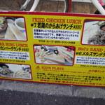ブルームーン・カフェ - ランチメニュー3