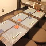 呑季 - 2階席 座敷