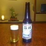 きじと源泉の宿 雉子亭 豊栄荘 - ドリンク写真:箱根献上ビール