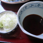 あづま - 辛汁と薬味