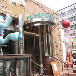31183146 - JR茨木駅を郵便局方向に少し歩いたトコロ イオン茨木からも徒歩圏内☆♪