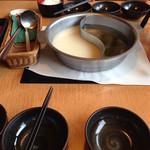 31183276 - スープは2種類選択出来る!!