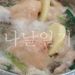 진옥화 할매 원조 닭한마리 - タッカンマリ(韓国の鶏鍋)