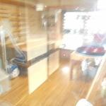 きなり - 作業部屋