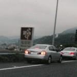 牧之原サービスエリア(下り) - スピードに気を付けましょう。東名、神奈川県下、80km規制地点