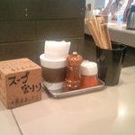つけ麺 五ノ神製作所 - カウンターセット
