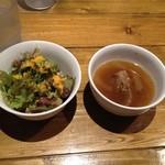 31191545 - セットのサラダとスープ