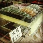 岸下餅店 - 料理写真: