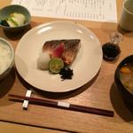 代官山 米花 - 鯖焼き1600円