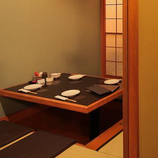 個室でゆったりとした空間でお寛ぎ頂けます。