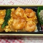桂林 常菜房 - エビチリ弁当