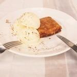 和カフェ yusoshi - アップルパイとバニラアイス