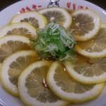 小高屋しじみ王 - レモンラーメン