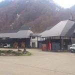 雄川閣 - 宿の外観