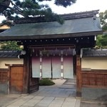 洛陽荘 - 2014年8月:門構えにドキドキ
