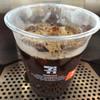 セブンイレブン - 料理写真:アイスコーヒーS 100円