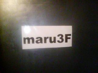 maru 3F