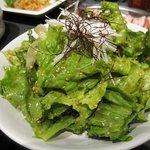 保養軒 - 野菜サラダ@750