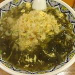 31200876 - 揚州スープ炒飯