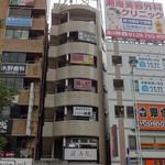品川駅前すし処 藤寿司 - 吉野家の隣のビルです。
