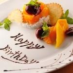 ☆お誕生日祝い等にデザートプレート承ります☆