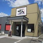 叶八 - お店は国道386号線沿い筑前町役場の横にありますよ。