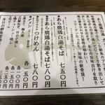 カシムラ -