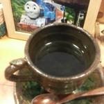 ひぐらし - 川根コーヒー