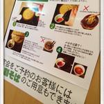手打ちそば 初空 - 2014.10