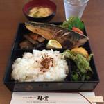 槙の実 - 塩鯖弁当600円