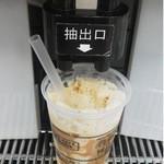 ファミリーマート - やっぱりカフェフラッペ